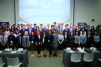 Participants from China and Britain pose for a group photo at the opening ceremony (Photo Credit: Chan Chi-chun; Programme Host: Tsinghua University)